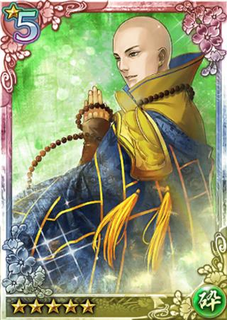 File:Tokimune Hojo (QBTKD).png