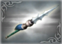 3rd Weapon - Ma Chao (WO)