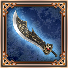 File:Dynasty Warriors 7 - Xtreme Legends Trophy 16.png