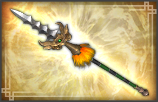 File:Spear - 6th Weapon (DW7).png
