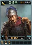 Luweihuang-online-rotk12