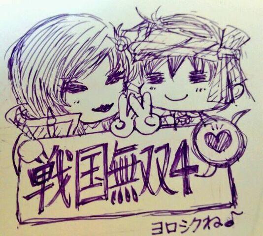 File:Sw4-shojifanart.jpg