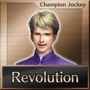 Champion Jockey Trophy 42