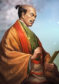 Yoshikage Asakura (NAS)