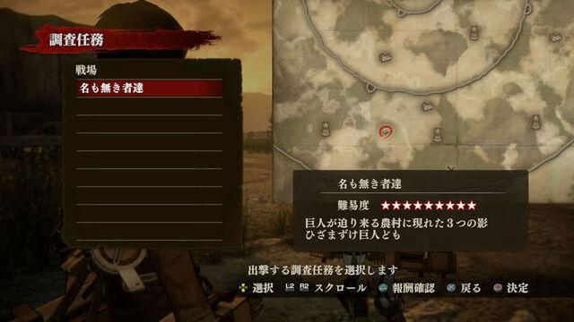File:Stage Screenshot 6-1 (AOT DLC).jpg