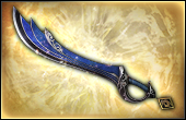 File:Sword - DLC Weapon 2 (DW8).png