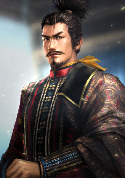 Nobunaga Souzou Treasure Box