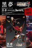 Reverb-sw4musiccard01