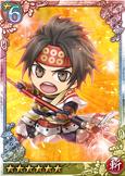 Yukimura-swshoot-qbtoukiden