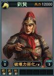 Liuxian-online-rotk12
