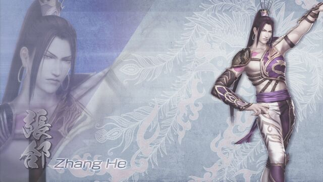 File:ZhangHe-DW7XL-WallpaperDLC.jpg