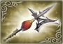 4th Weapon - Lu Bu (WO)