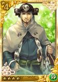 Kuranosuke Oishi (QBTKD)
