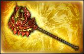 File:Rake - 6th Weapon (DW8XL).png