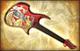 Big Star Weapon - Rock God