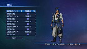 File:Male Costume 5 (DW8E DLC).jpg