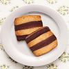 Sweets Navigator Recipe 30