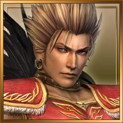 File:Dynasty Warriors 6 - Empires Trophy 17.png