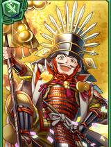 Hideyoshi Toyotomi 4 (GT)