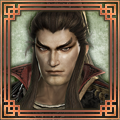 File:Dynasty Warriors 7 Trophy 50.png