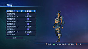 File:Female Costume 5 (DW8E DLC).jpg
