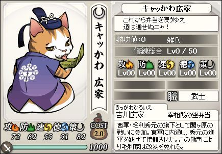 File:Hiroie-nobunyagayabou.jpeg