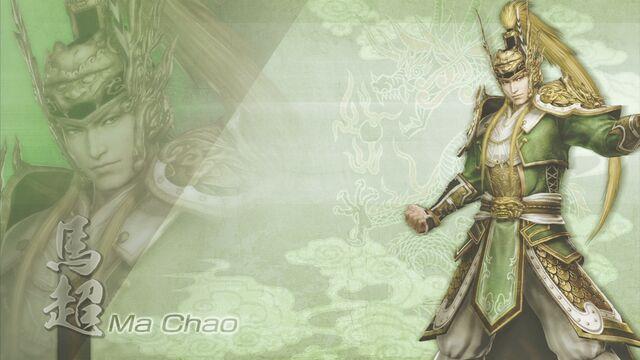 File:MaChao-DW7XL-WallpaperDLC.jpg