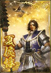 Xiahou Dun 4 (DWB)