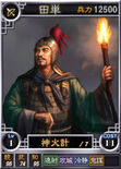 Tiandan-online-rotk12