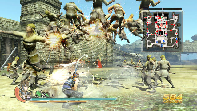 File:Yangping Stage (DW8 DLC).jpg