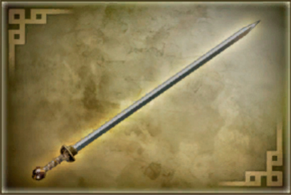 File:Caocao-dw5weapon1.jpg