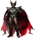 Kaioh-armor-concept