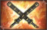File:Twin Rods - 3rd Weapon (DW7).png
