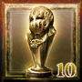 FNS2 Trophy 12