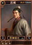 Lufan-online-rotk12