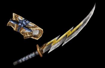 File:Twin Blades 30 (TKD).png