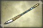 Brush - 2nd Weapon (DW7)