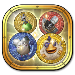 File:DQH2 Trophy 41.png