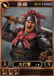 Sunyi-online-rotk12