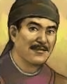 Bian Xi (ROTK6)