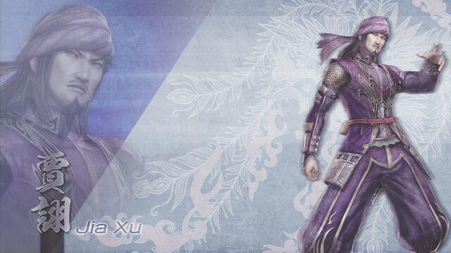 File:JiaXu-DW7XL-WallpaperDLC.jpg