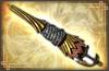 Lance - 4th Weapon (DW7)