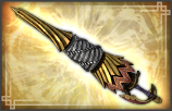 File:Lance - 4th Weapon (DW7).png