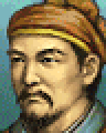File:Song Xian (ROTK2PS).png