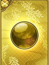 Swordmaster Orb (GT)