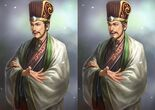 Xun Yu (ROTK13)