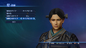File:Accessory Set 2-1 (DW8E DLC).jpg