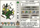 Hidetada-nobunyagayabou