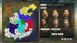 Scenario 2-2 (ROTKT DLC)