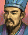 File:Zhong Yao (ROTK2PS).png